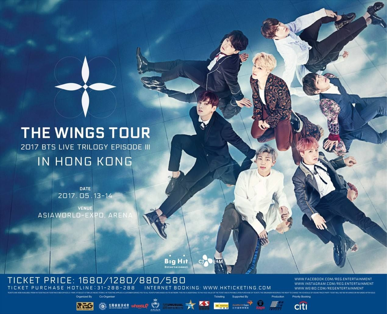 Bts live trilogy episode iii the wings tour in hong kong 2017 2017 bts live trilogy episode iii the wings tour in hong kong will take place at asiaworld expo arena gumiabroncs Gallery