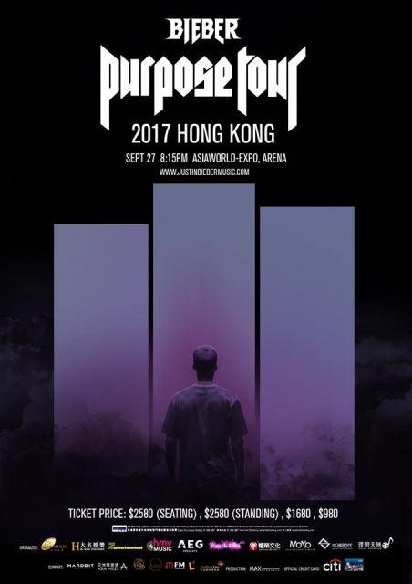 Justin bieber purpose tour 2017 hong kong cancelled timable hong justin bieber purpose tour 2017 hong kong cancelled timable hong kong event gumiabroncs Choice Image