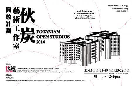 200平艺术工作室平面设计图展示