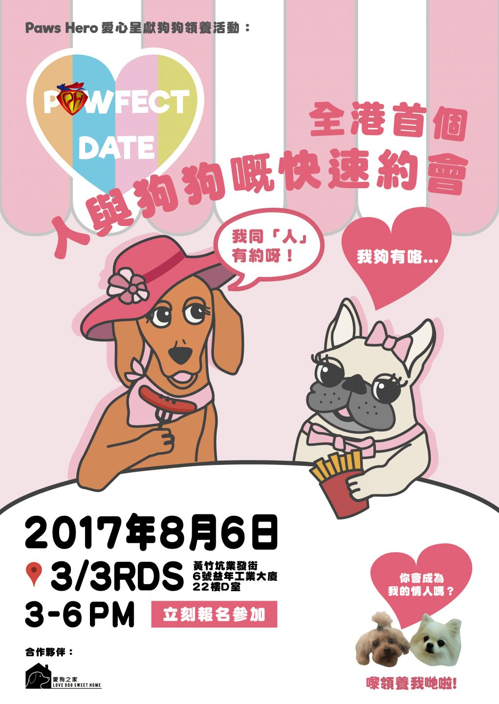Hong kong speed dating events
