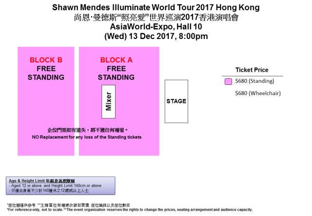Shawn mendes illuminate world tour 2017 hong kong timable hong seating plan gumiabroncs Choice Image