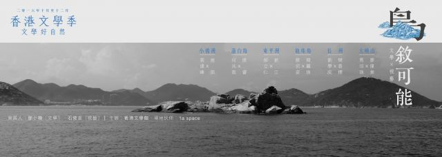 Image result for 島敘可能