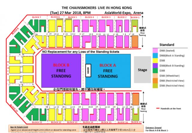 The chainsmokers live in hong kong 2018 timable hong kong event seating plan gumiabroncs Choice Image