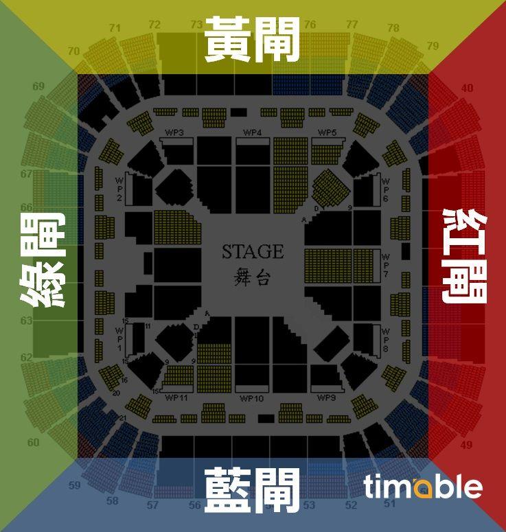 紅館座位表 Timable 香港
